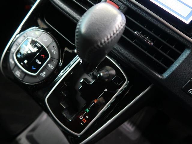 ZS 煌 モデリスタエアロ 社外18インチアルミ 純正10型ナビ 後席モニタ 衝突軽減装置 クルーズコントロール 両側電動スライドドア ETC オートライト LEDヘッドライト アイドリングストップ(36枚目)