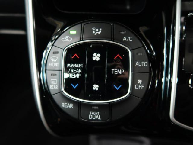 ZS 煌 モデリスタエアロ 社外18インチアルミ 純正10型ナビ 後席モニタ 衝突軽減装置 クルーズコントロール 両側電動スライドドア ETC オートライト LEDヘッドライト アイドリングストップ(37枚目)