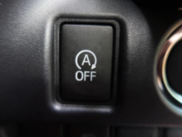 ZS 煌 モデリスタエアロ 社外18インチアルミ 純正10型ナビ 後席モニタ 衝突軽減装置 クルーズコントロール 両側電動スライドドア ETC オートライト LEDヘッドライト アイドリングストップ(41枚目)