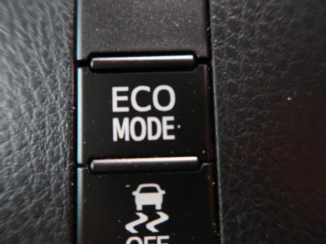 ZS 煌 モデリスタエアロ 社外18インチアルミ 純正10型ナビ 後席モニタ 衝突軽減装置 クルーズコントロール 両側電動スライドドア ETC オートライト LEDヘッドライト アイドリングストップ(45枚目)