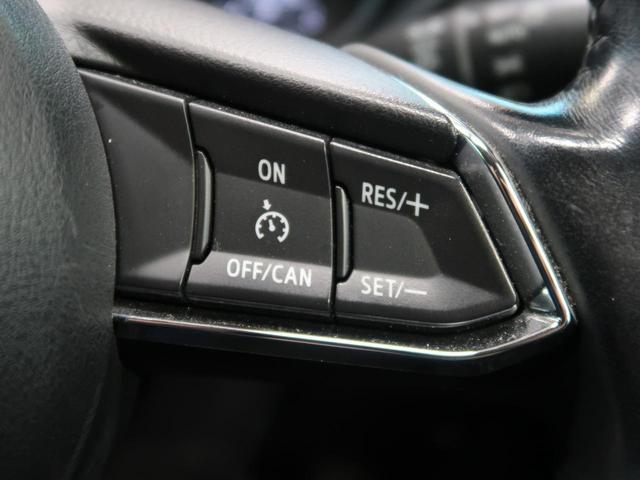 XD 禁煙車・ディーゼル・フルセグナビ・ETC・サイドカメラ・クルーズコントロール・純正17インチアルミ・LEDヘッド・オートライト・スマートキー・アイドリングストッ(6枚目)