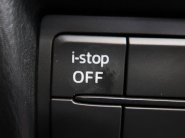 XD 禁煙車・ディーゼル・フルセグナビ・ETC・サイドカメラ・クルーズコントロール・純正17インチアルミ・LEDヘッド・オートライト・スマートキー・アイドリングストッ(7枚目)