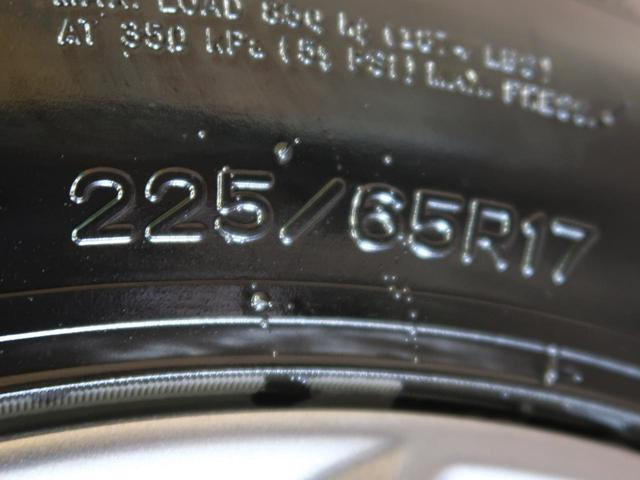 XD 禁煙車・ディーゼル・フルセグナビ・ETC・サイドカメラ・クルーズコントロール・純正17インチアルミ・LEDヘッド・オートライト・スマートキー・アイドリングストッ(27枚目)