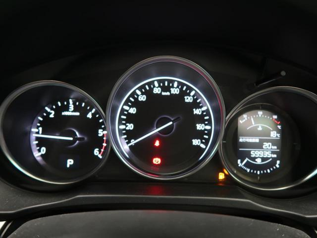 XD 禁煙車・ディーゼル・フルセグナビ・ETC・サイドカメラ・クルーズコントロール・純正17インチアルミ・LEDヘッド・オートライト・スマートキー・アイドリングストッ(31枚目)