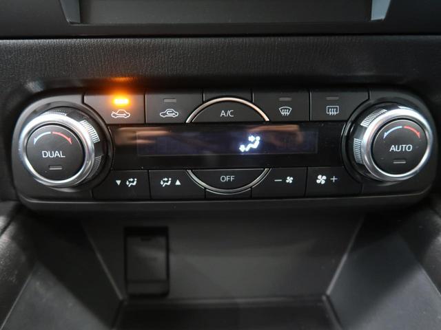 XD 禁煙車・ディーゼル・フルセグナビ・ETC・サイドカメラ・クルーズコントロール・純正17インチアルミ・LEDヘッド・オートライト・スマートキー・アイドリングストッ(36枚目)