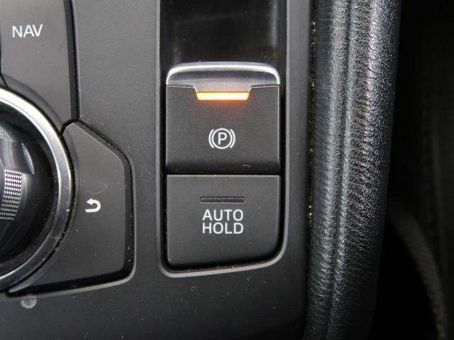 XD 禁煙車・ディーゼル・フルセグナビ・ETC・サイドカメラ・クルーズコントロール・純正17インチアルミ・LEDヘッド・オートライト・スマートキー・アイドリングストッ(38枚目)