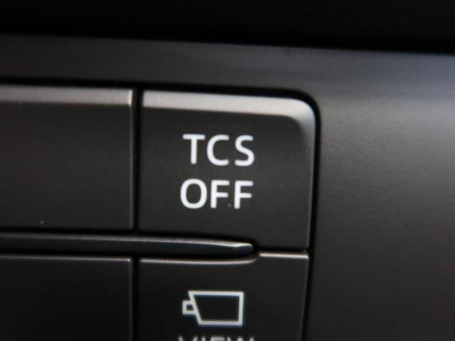 XD 禁煙車・ディーゼル・フルセグナビ・ETC・サイドカメラ・クルーズコントロール・純正17インチアルミ・LEDヘッド・オートライト・スマートキー・アイドリングストッ(39枚目)