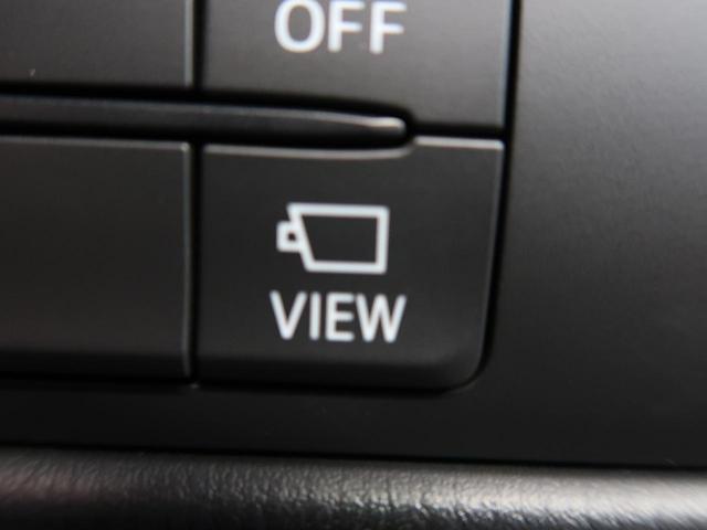 XD 禁煙車・ディーゼル・フルセグナビ・ETC・サイドカメラ・クルーズコントロール・純正17インチアルミ・LEDヘッド・オートライト・スマートキー・アイドリングストッ(40枚目)