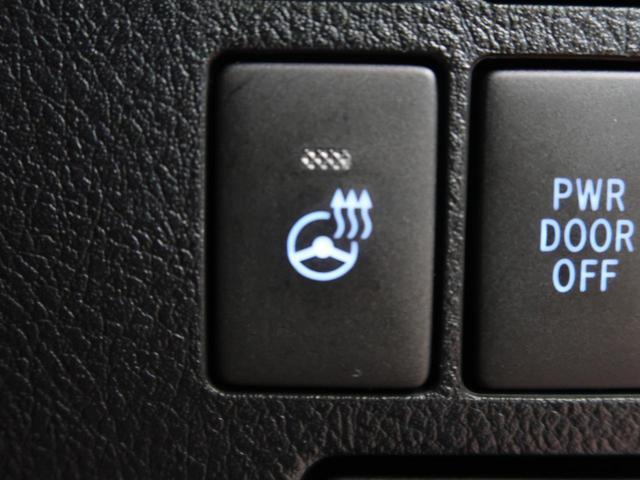 2.5Z Gエディション T-connect10型ナビ シートヒーター&クーラー 禁煙車 両側電動ドア ハンドルヒーター シートメモリー レーダークルーズ デュアルエアコン 前席パワシート ETC バックカメラ(8枚目)