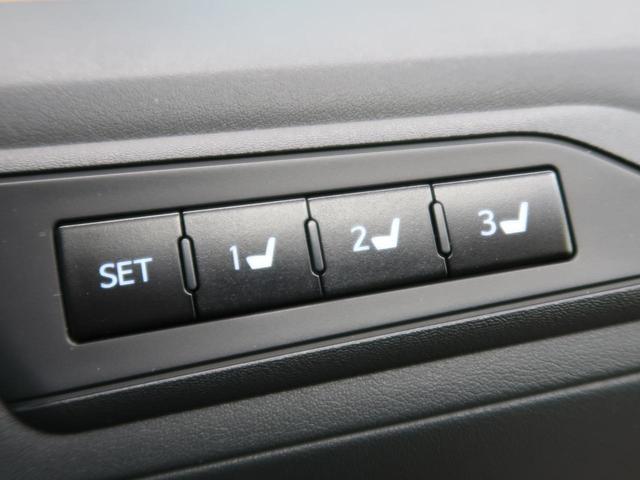 2.5Z Gエディション T-connect10型ナビ シートヒーター&クーラー 禁煙車 両側電動ドア ハンドルヒーター シートメモリー レーダークルーズ デュアルエアコン 前席パワシート ETC バックカメラ(9枚目)