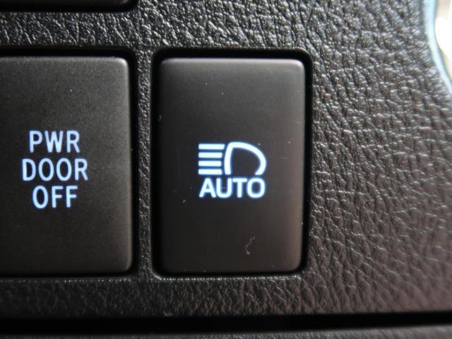 2.5Z Gエディション T-connect10型ナビ シートヒーター&クーラー 禁煙車 両側電動ドア ハンドルヒーター シートメモリー レーダークルーズ デュアルエアコン 前席パワシート ETC バックカメラ(36枚目)