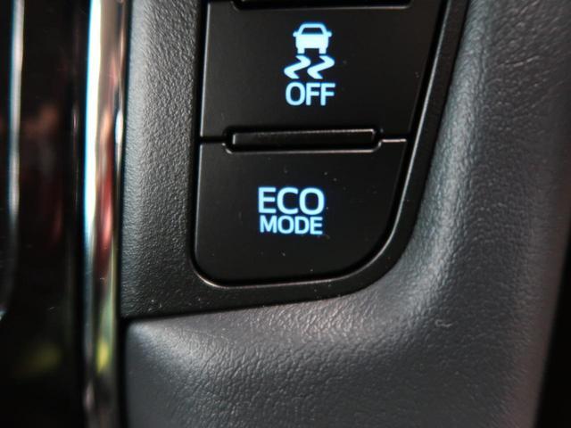 2.5Z Gエディション T-connect10型ナビ シートヒーター&クーラー 禁煙車 両側電動ドア ハンドルヒーター シートメモリー レーダークルーズ デュアルエアコン 前席パワシート ETC バックカメラ(38枚目)