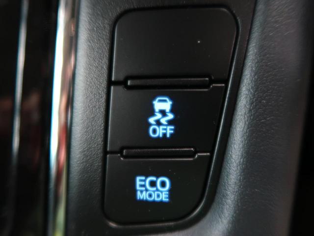 2.5Z Gエディション T-connect10型ナビ シートヒーター&クーラー 禁煙車 両側電動ドア ハンドルヒーター シートメモリー レーダークルーズ デュアルエアコン 前席パワシート ETC バックカメラ(39枚目)