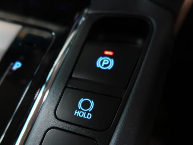 2.5Z Gエディション T-connect10型ナビ シートヒーター&クーラー 禁煙車 両側電動ドア ハンドルヒーター シートメモリー レーダークルーズ デュアルエアコン 前席パワシート ETC バックカメラ(40枚目)