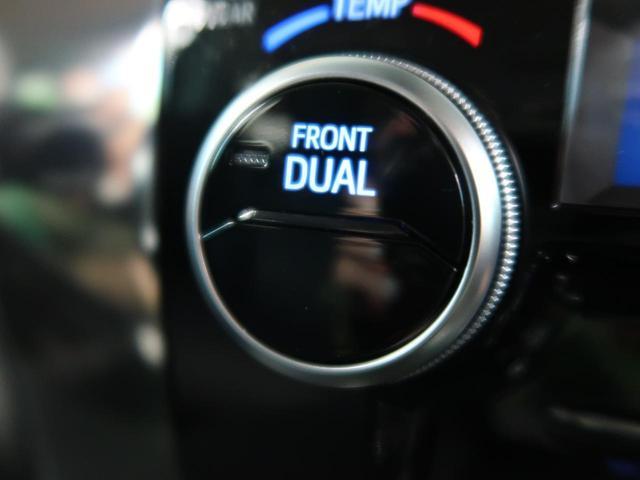 2.5Z Gエディション T-connect10型ナビ シートヒーター&クーラー 禁煙車 両側電動ドア ハンドルヒーター シートメモリー レーダークルーズ デュアルエアコン 前席パワシート ETC バックカメラ(45枚目)