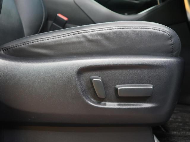 2.5Z Gエディション T-connect10型ナビ シートヒーター&クーラー 禁煙車 両側電動ドア ハンドルヒーター シートメモリー レーダークルーズ デュアルエアコン 前席パワシート ETC バックカメラ(47枚目)