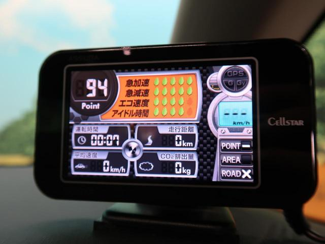 2.5Z Gエディション T-connect10型ナビ シートヒーター&クーラー 禁煙車 両側電動ドア ハンドルヒーター シートメモリー レーダークルーズ デュアルエアコン 前席パワシート ETC バックカメラ(51枚目)