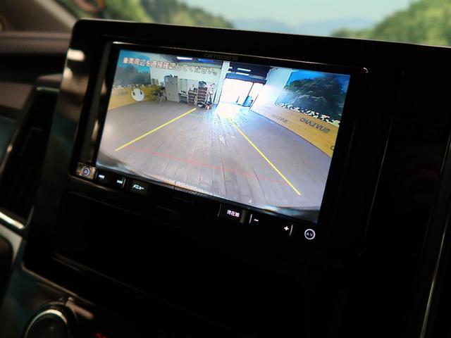 アーバンギア G パワーパッケージ カロッツェリアSDナビ・バックカメラ・レーダークルーズコントロール・両側電動スライドドア・衝突被害軽減装置・車線逸脱システム・電動リアゲート(6枚目)