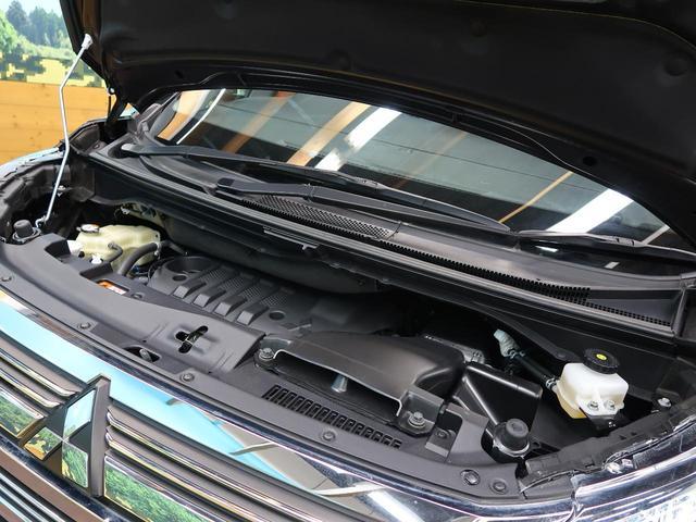 アーバンギア G パワーパッケージ カロッツェリアSDナビ・バックカメラ・レーダークルーズコントロール・両側電動スライドドア・衝突被害軽減装置・車線逸脱システム・電動リアゲート(20枚目)