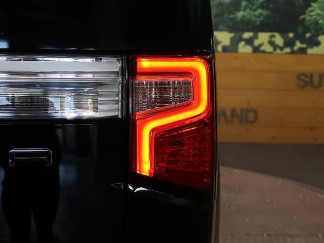 アーバンギア G パワーパッケージ カロッツェリアSDナビ・バックカメラ・レーダークルーズコントロール・両側電動スライドドア・衝突被害軽減装置・車線逸脱システム・電動リアゲート(22枚目)