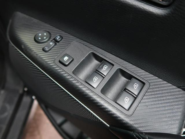 アーバンギア G パワーパッケージ カロッツェリアSDナビ・バックカメラ・レーダークルーズコントロール・両側電動スライドドア・衝突被害軽減装置・車線逸脱システム・電動リアゲート(27枚目)