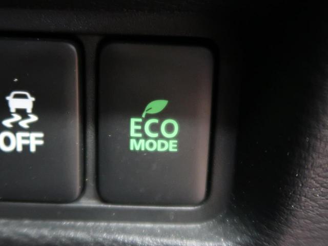 アーバンギア G パワーパッケージ カロッツェリアSDナビ・バックカメラ・レーダークルーズコントロール・両側電動スライドドア・衝突被害軽減装置・車線逸脱システム・電動リアゲート(33枚目)
