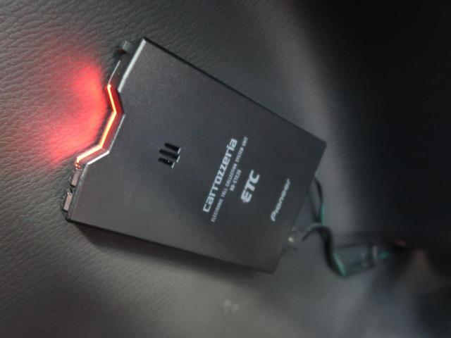 アーバンギア G パワーパッケージ カロッツェリアSDナビ・バックカメラ・レーダークルーズコントロール・両側電動スライドドア・衝突被害軽減装置・車線逸脱システム・電動リアゲート(40枚目)