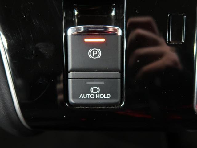 アーバンギア G パワーパッケージ カロッツェリアSDナビ・バックカメラ・レーダークルーズコントロール・両側電動スライドドア・衝突被害軽減装置・車線逸脱システム・電動リアゲート(41枚目)