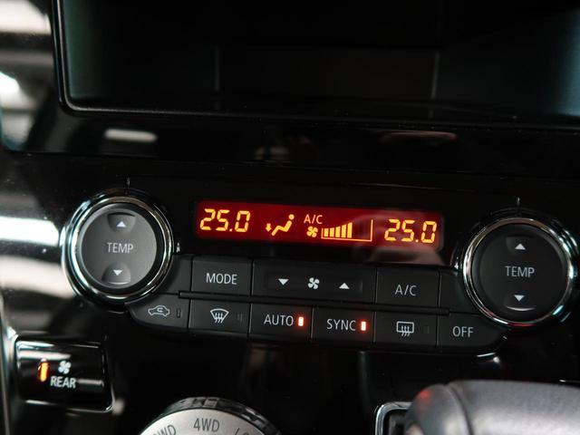 アーバンギア G パワーパッケージ カロッツェリアSDナビ・バックカメラ・レーダークルーズコントロール・両側電動スライドドア・衝突被害軽減装置・車線逸脱システム・電動リアゲート(42枚目)