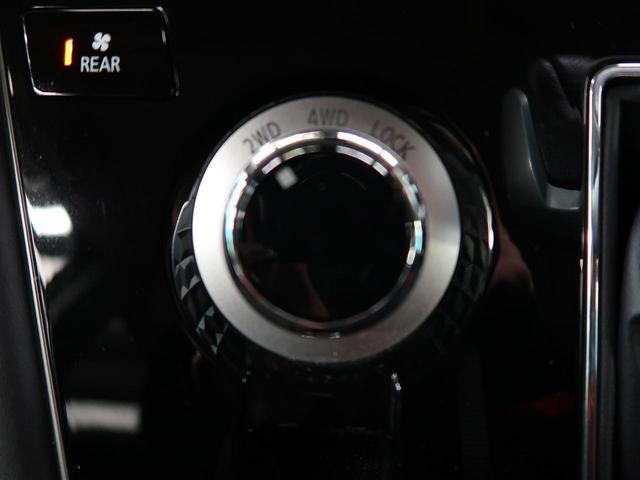 アーバンギア G パワーパッケージ カロッツェリアSDナビ・バックカメラ・レーダークルーズコントロール・両側電動スライドドア・衝突被害軽減装置・車線逸脱システム・電動リアゲート(44枚目)