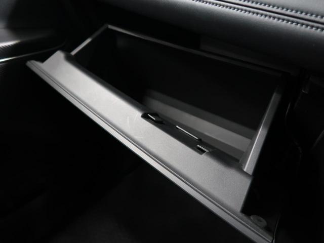 アーバンギア G パワーパッケージ カロッツェリアSDナビ・バックカメラ・レーダークルーズコントロール・両側電動スライドドア・衝突被害軽減装置・車線逸脱システム・電動リアゲート(45枚目)