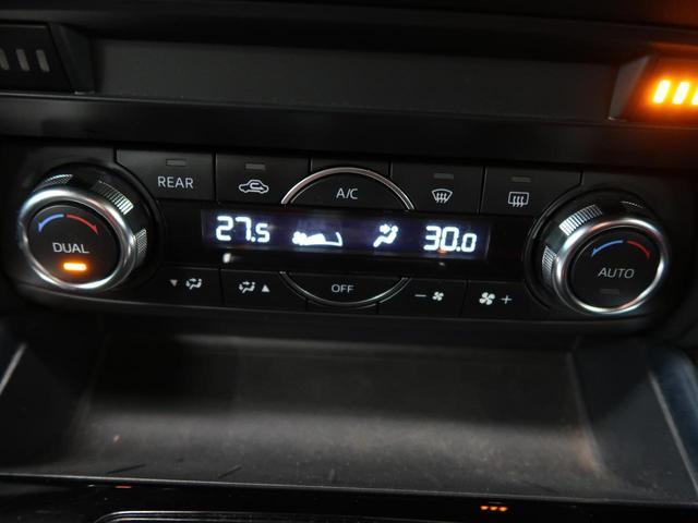 XDプロアクティブ マツダコネクトナビ フリップダウンモニター 360°ビューモニター パワーバックドア レーダークルーズコントロール クリアランスソナー コーナーセンサー デュアルエアコン(44枚目)