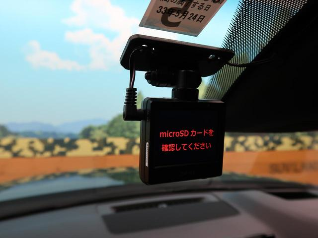 XDプロアクティブ マツダコネクトナビ フリップダウンモニター 360°ビューモニター パワーバックドア レーダークルーズコントロール クリアランスソナー コーナーセンサー デュアルエアコン(46枚目)