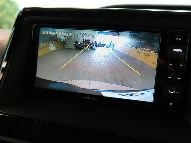 Si ダブルバイビーII 禁煙車 両側電動スライドドア カロッツェリアSDナビ ETC 衝突軽減装置 車線逸脱防止装置 クリアランスソナー クルーズコントロール 純正16インチアルミ オートハイビーム LEDヘッド(5枚目)