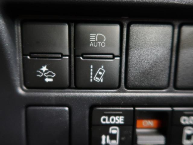 Si ダブルバイビーII 禁煙車 両側電動スライドドア カロッツェリアSDナビ ETC 衝突軽減装置 車線逸脱防止装置 クリアランスソナー クルーズコントロール 純正16インチアルミ オートハイビーム LEDヘッド(7枚目)