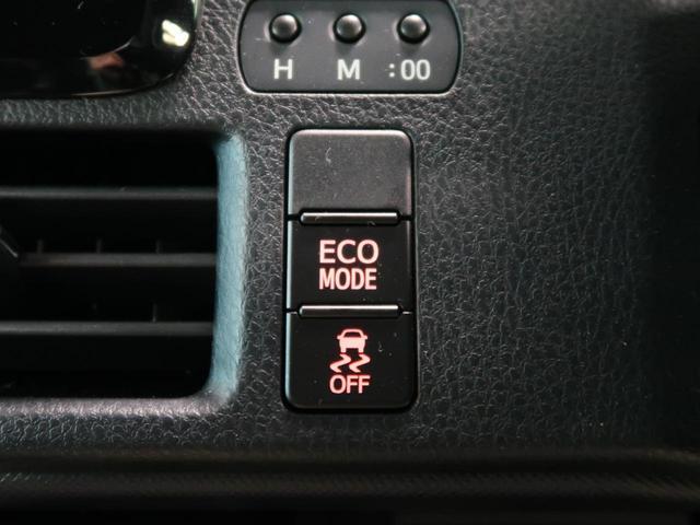 Si ダブルバイビーII 禁煙車 両側電動スライドドア カロッツェリアSDナビ ETC 衝突軽減装置 車線逸脱防止装置 クリアランスソナー クルーズコントロール 純正16インチアルミ オートハイビーム LEDヘッド(36枚目)