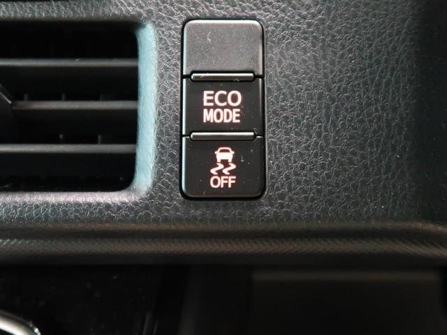 Si ダブルバイビーII 禁煙車 両側電動スライドドア カロッツェリアSDナビ ETC 衝突軽減装置 車線逸脱防止装置 クリアランスソナー クルーズコントロール 純正16インチアルミ オートハイビーム LEDヘッド(37枚目)