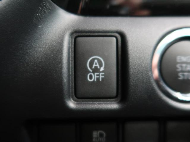 Si ダブルバイビーII 禁煙車 両側電動スライドドア カロッツェリアSDナビ ETC 衝突軽減装置 車線逸脱防止装置 クリアランスソナー クルーズコントロール 純正16インチアルミ オートハイビーム LEDヘッド(38枚目)