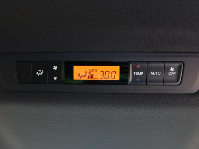 Si ダブルバイビーII 禁煙車 両側電動スライドドア カロッツェリアSDナビ ETC 衝突軽減装置 車線逸脱防止装置 クリアランスソナー クルーズコントロール 純正16インチアルミ オートハイビーム LEDヘッド(41枚目)