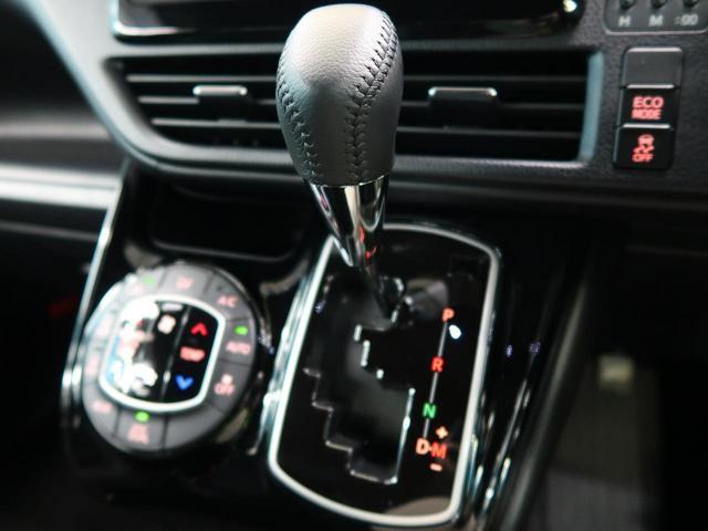 Si ダブルバイビーII 禁煙車 両側電動スライドドア カロッツェリアSDナビ ETC 衝突軽減装置 車線逸脱防止装置 クリアランスソナー クルーズコントロール 純正16インチアルミ オートハイビーム LEDヘッド(47枚目)