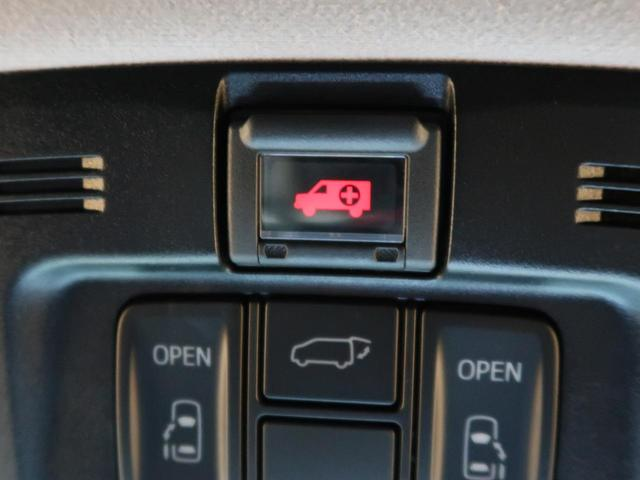 2.5S Cパッケージ 純正10型ナビ 後席モニター 禁煙車 両側パワースライドドア 電子インナーミラー レーダークルーズ デュアルエアコン 前席シートヒーター ETC パワーシート(7枚目)