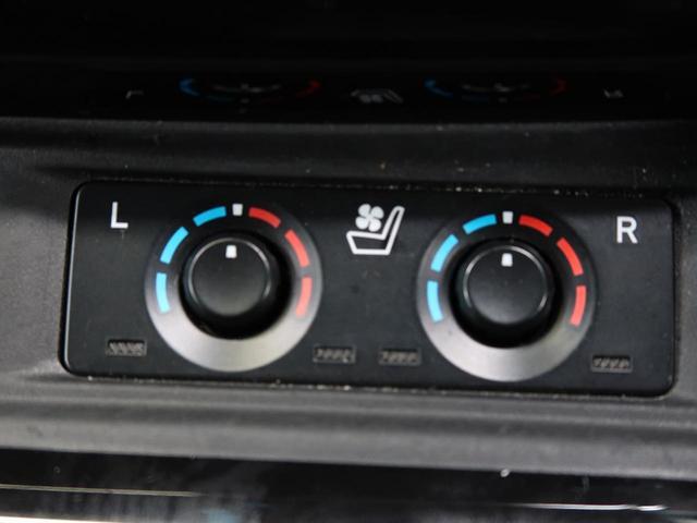 2.5S Cパッケージ 純正10型ナビ 後席モニター 禁煙車 両側パワースライドドア 電子インナーミラー レーダークルーズ デュアルエアコン 前席シートヒーター ETC パワーシート(8枚目)