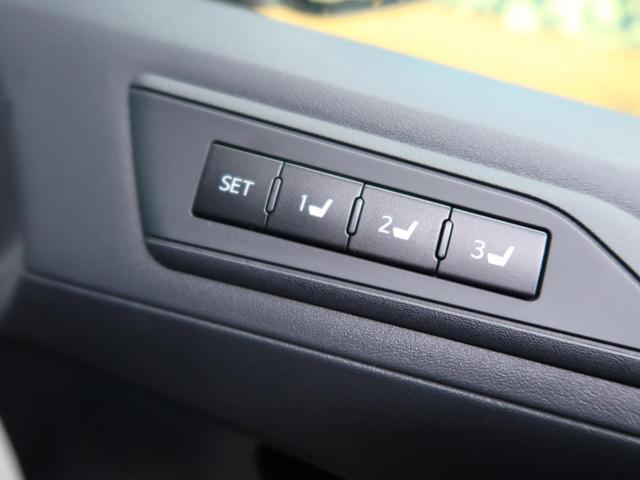 2.5S Cパッケージ 純正10型ナビ 後席モニター 禁煙車 両側パワースライドドア 電子インナーミラー レーダークルーズ デュアルエアコン 前席シートヒーター ETC パワーシート(10枚目)