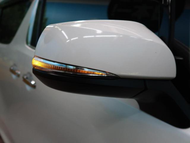 2.5S Cパッケージ 純正10型ナビ 後席モニター 禁煙車 両側パワースライドドア 電子インナーミラー レーダークルーズ デュアルエアコン 前席シートヒーター ETC パワーシート(29枚目)