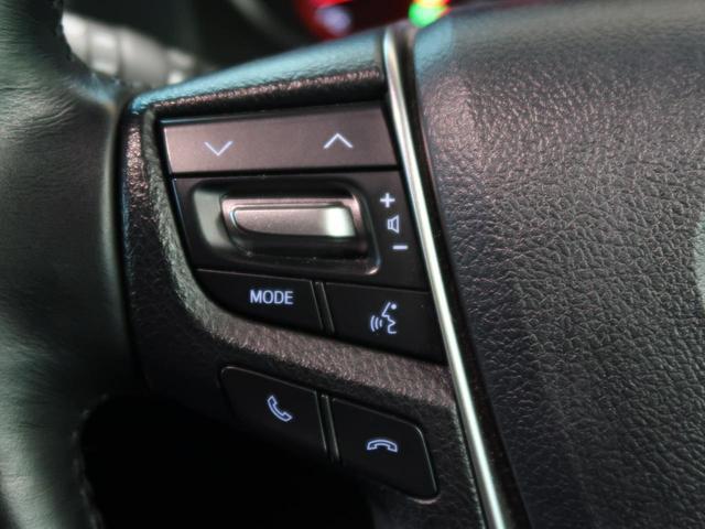 2.5S Cパッケージ 純正10型ナビ 後席モニター 禁煙車 両側パワースライドドア 電子インナーミラー レーダークルーズ デュアルエアコン 前席シートヒーター ETC パワーシート(32枚目)