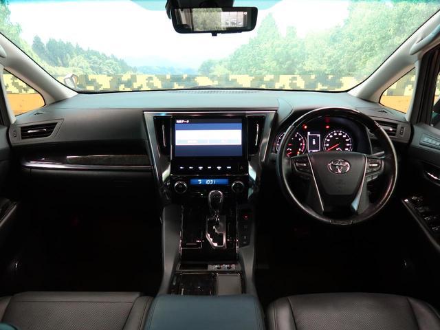 2.5S Cパッケージ 純正10型ナビ 後席モニター 禁煙車 両側パワースライドドア 電子インナーミラー レーダークルーズ デュアルエアコン 前席シートヒーター ETC パワーシート(37枚目)