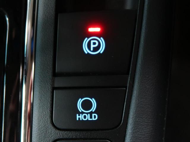 2.5S Cパッケージ 純正10型ナビ 後席モニター 禁煙車 両側パワースライドドア 電子インナーミラー レーダークルーズ デュアルエアコン 前席シートヒーター ETC パワーシート(39枚目)