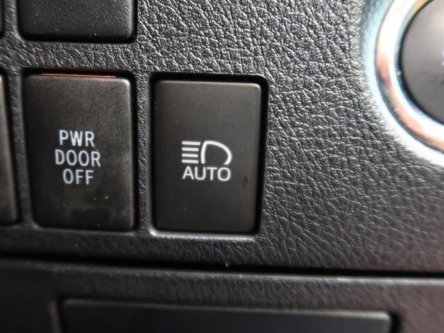 2.5S Cパッケージ 純正10型ナビ 後席モニター 禁煙車 両側パワースライドドア 電子インナーミラー レーダークルーズ デュアルエアコン 前席シートヒーター ETC パワーシート(42枚目)