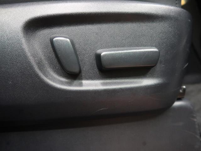 2.5S Cパッケージ 純正10型ナビ 後席モニター 禁煙車 両側パワースライドドア 電子インナーミラー レーダークルーズ デュアルエアコン 前席シートヒーター ETC パワーシート(47枚目)