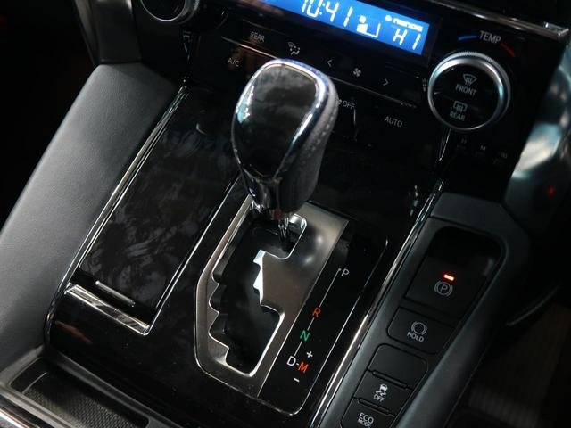 2.5S Cパッケージ 純正10型ナビ 後席モニター 禁煙車 両側パワースライドドア 電子インナーミラー レーダークルーズ デュアルエアコン 前席シートヒーター ETC パワーシート(52枚目)